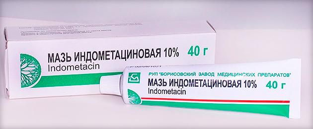 Болит колено при сгибании и разгибании лечение признаки