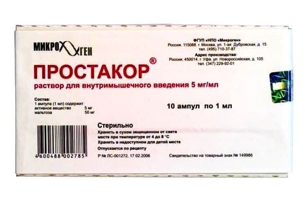Самые эффективные лекарства от простатита список