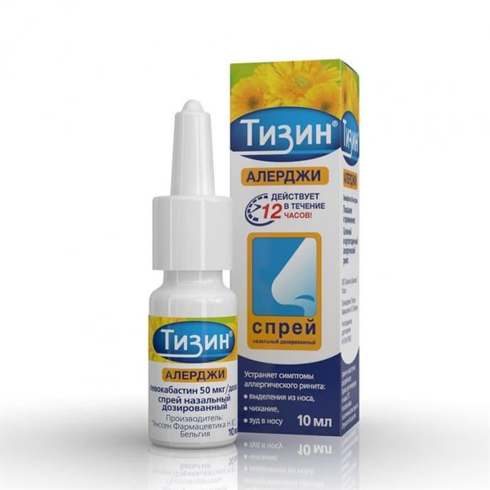 От аллергии в нос взрослому