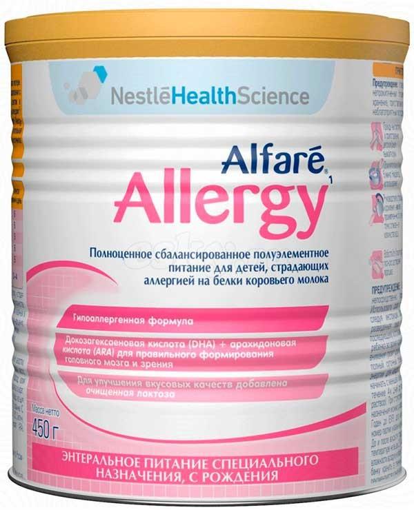 Детская смесь не вызывающая аллергию