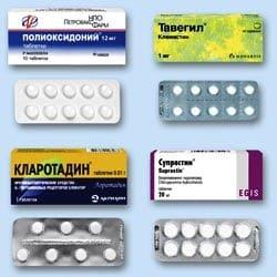Как вылечить медикаментозную аллергию