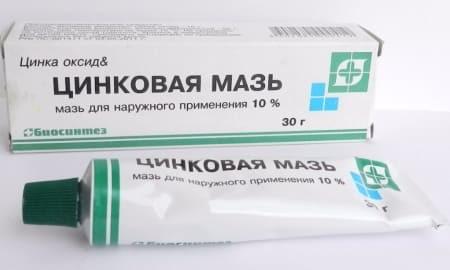 Микробная экзема: более 3 причин, лечение 48 препаратов, кремов, мазей, физиотерапия, диета, симптомы на ногах, руках и лице, фото