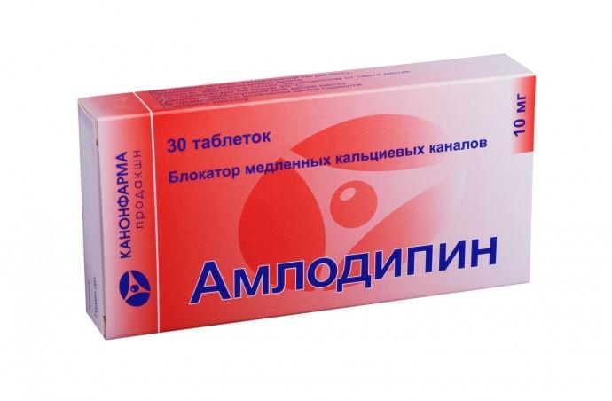 Упаковка на 30 таблеток - блокатор медленных кальциевых каналов