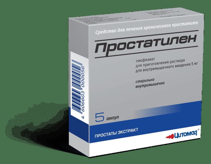 Лекарство для лечения простатита из германии