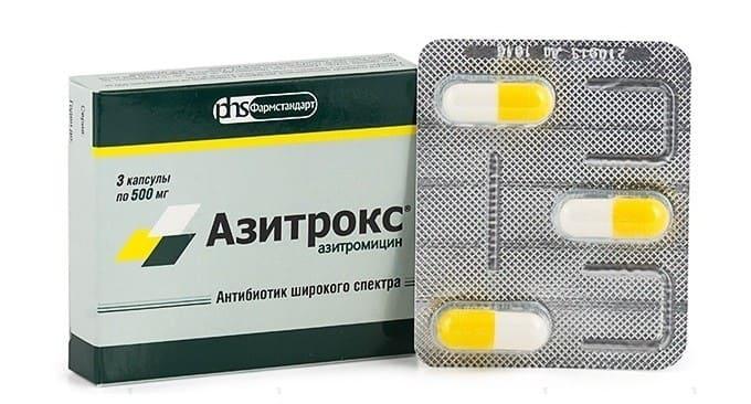 Название антибиотиков при орви thumbnail