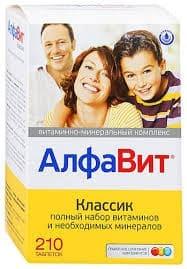Стоматит лекарства от стоматита