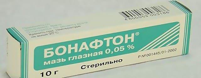 Эффективное средство от стоматит