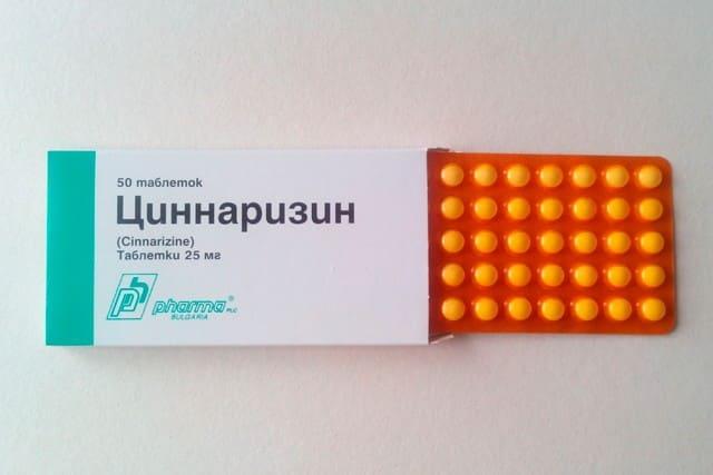 Открытая упаковка Циннаризина на 50 таблеток