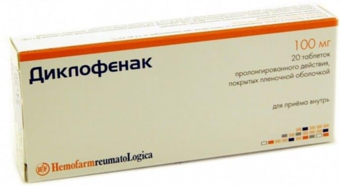 Обезболивающие при травмах позвоночника