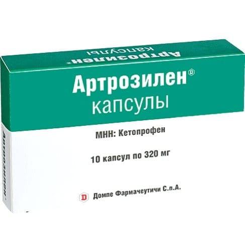 Капсулы Артрозилен