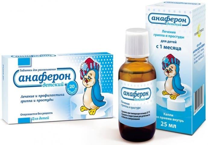 Лечение насморка у ребенка до 3 лет народными средствами