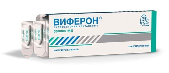 Самые эффективные лекарства от простатита список thumbnail
