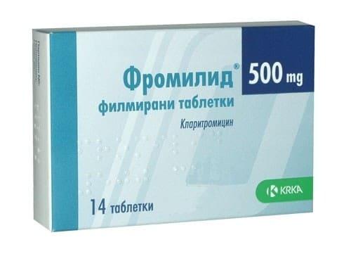 Антибиотик Фромилид
