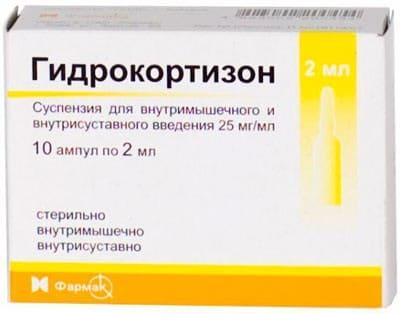 Гидрокортизон в ампулах от аллергии