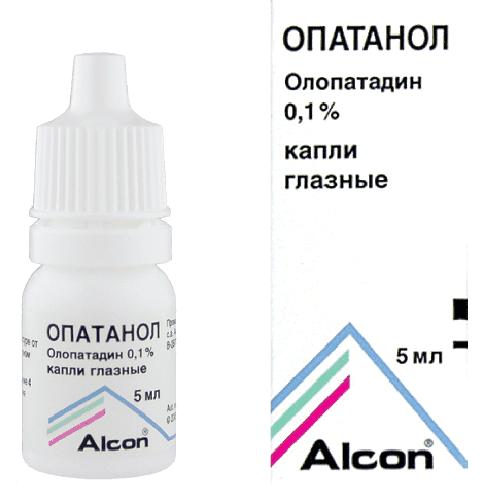 Средство от аллергии в каплях для детей