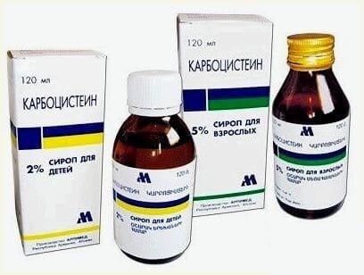 Препараты для разжижения мокроты у детей
