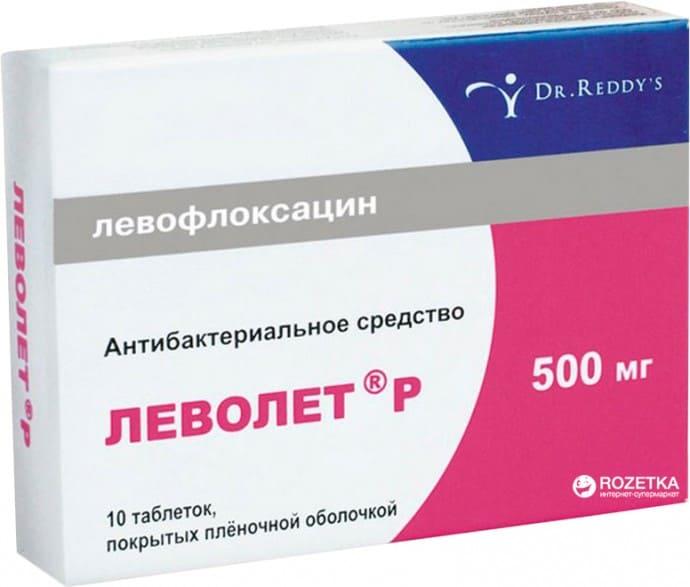 Препараты для улучшения мочеиспускания у мужчин при простатите thumbnail