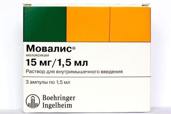 Лечение подагры на ноге лекарственные препараты
