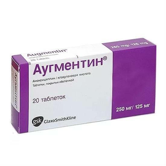 Антибактериальные средства от простуды и гриппа thumbnail