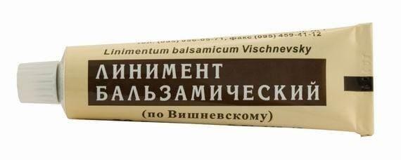 Ленимент бальзамический (по Вишневскому)