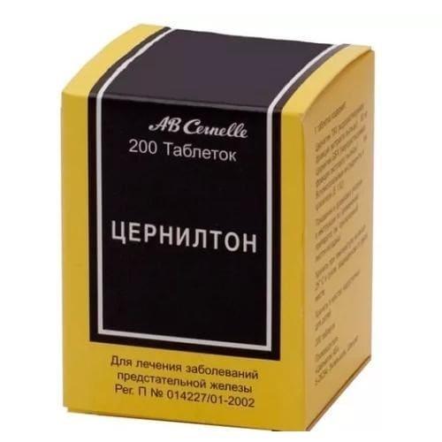 Препараты для улучшения мочеиспускания у мужчин при простатите