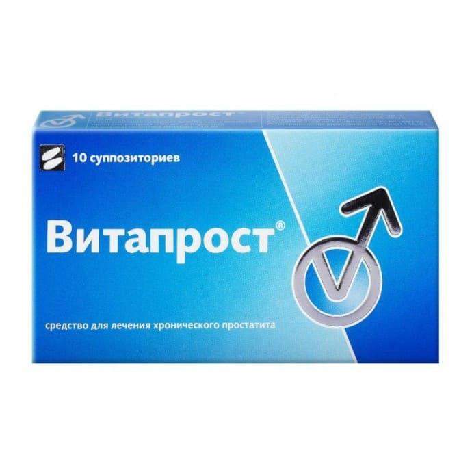 Таблетки от простатита стоимость папаверин свечи простатит