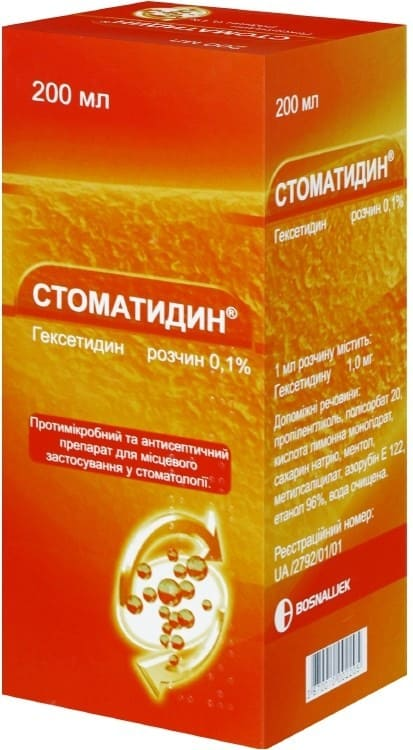 Спрей при стоматите с обезболивающим эффектом