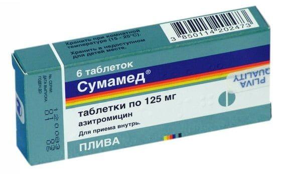 лечение гайморита антибиотиками название контент садомазо