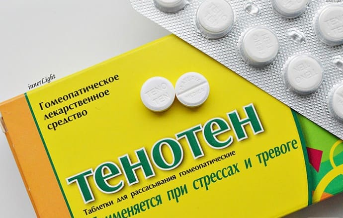 Упаковка таблеток Тенотен крупным планом