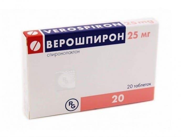 Мочегонные препараты при венозных отеках thumbnail